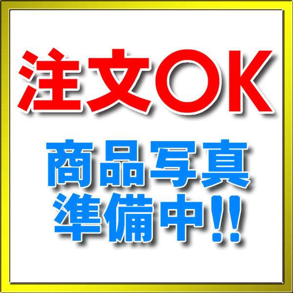 【最安値挑戦中!最大24倍】セラトレーディング KW9999900 アヴァ 埋込部 [■]