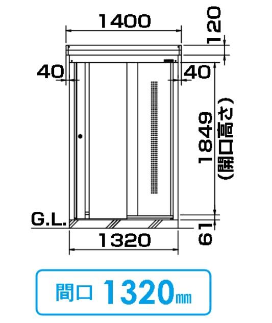 【最安値挑戦中!最大24倍】ダイケン クリーンストッカー DM-J1317CK 間口1,320mm×奥行1,720mm一般型 特注品[♪▲§]