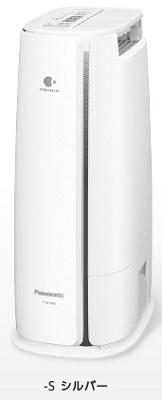 【最安値挑戦中!最大25倍】除湿機 パナソニック F-YZTX60-S 衣類乾燥除湿機 デシカント方式 ナノイー シルバー タンク容量 約2L [■]