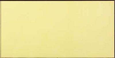 【最安値挑戦中!最大24倍】LIXIL 【ECP-3031T/AIR3(R)(イエロー)14枚入/ケース】 303角片面小端施釉(右) スプリングエア エコカラットプラス Sシリーズ [♪]