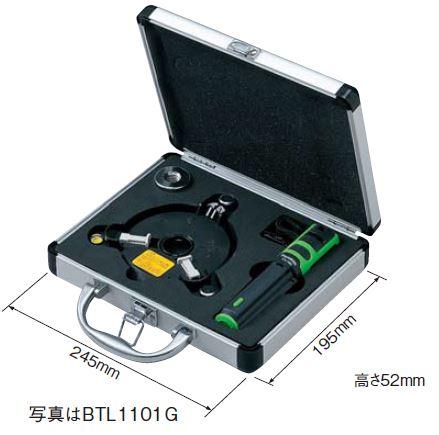 【最安値挑戦中!最大25倍】電設資材 パナソニック BTL1101G レーザーマーカー墨出し名人 ケータイ 壁十文字(水平+鉛直タイプ) グリーン