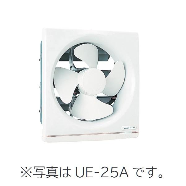 【最安値挑戦中!最大25倍】一般型換気扇 日立 UE-25A スタンダードタイプ 低騒音タイプ [■]