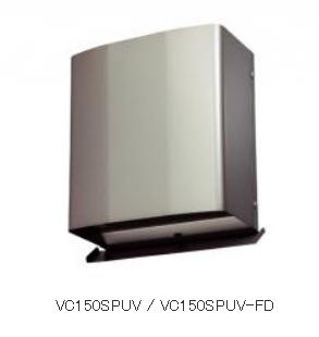 【最大44倍お買い物マラソン】マックス VC150SPUV-FD 換気口 Φ150 深型 防音仕様 シルバー 防火ダンパー付(72℃)