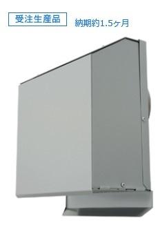 【最大44倍スーパーセール】メルコエアテック AT-175LNS4-BL3M 超深形フード 網 適用パイプ径175mm ※受注生産品 [$$§]