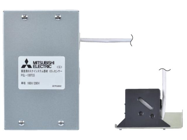 【最安値挑戦中!最大25倍】換気扇部材 三菱 PGL-100TGS CO2センサー 業務用ロスナイ システム部材 [$]↑