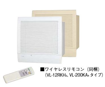 【coordiroom】換気扇 三菱 VL-12RKH3-D 換気空清機ロスナイ 寒冷地仕様 急速排気付タイプ ワイヤレスリモコンタイプ [$]
