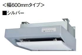 【最安値挑戦中!最大23倍】レンジフードファン 三菱 V-602SHL2-BLL-S 本体 フラットフード型 幅600mm シルバー BLII型 左排気 [■]