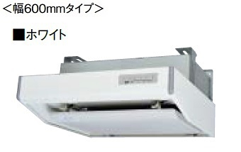 【最安値挑戦中!最大25倍】レンジフードファン 三菱 V-603SHL2-BLR 本体 フラットフード型 幅600mm ホワイト BLIII型 右排気 [■]
