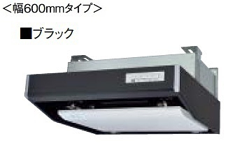 【最安値挑戦中!最大25倍】レンジフードファン 三菱 V-604SHL2-BLR-B 本体 フラットフード型 幅600mm ブラック BLIV型 右排気 [■]