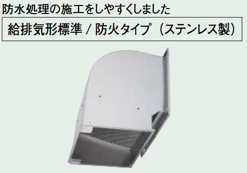 【最安値挑戦中!最大23倍】三菱 QW-40SC 有圧換気扇用ウェザーカバー 防鳥網標準装備 40cm用[♪$]