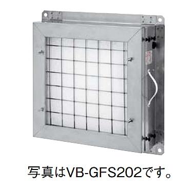 【最安値挑戦中!最大25倍】換気扇部材 パナソニック VB-GFS452 有圧換気扇部材 フィルターボックス( 有圧換気扇部材用) ステンレス製 [■]