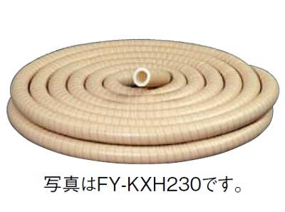 【最安値挑戦中!最大25倍】換気扇部材 パナソニック FY-KXH222 気調システム 断熱チューブφ50(脱塩ビ) チューブ[♪◇]