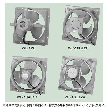 【最安値挑戦中!最大24倍】テラル WP-30BT2G 圧力扇 屋外形 WP型 排気形 羽根径75cm 三相200v 1500w [♪◇]