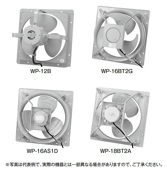 【最大44倍お買い物マラソン】テラル WP-14AS2D 圧力扇 屋外形 WP型 給気形 羽根径35cm 単相200v 100w [♪◇]