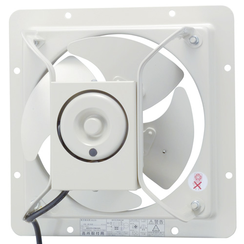 【最安値挑戦中!最大24倍】換気扇 東芝 VP-454SNX1 産業用換気扇 有圧換気扇 単相100V用 [■]