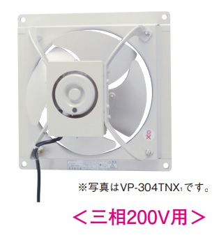 【最安値挑戦中!最大23倍】換気扇 東芝 VP-454TNX1 産業用換気扇 有圧換気扇 三相200V用 [■]