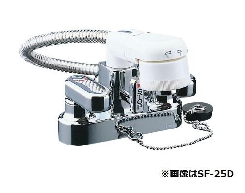 【最安値挑戦中!最大25倍】水栓金具 INAX SF-25D 洗面器・手洗器用 2ハンドル混合 EC・センターセット 一般水栓 逆止弁付 一般地 ゴム栓式 [□]
