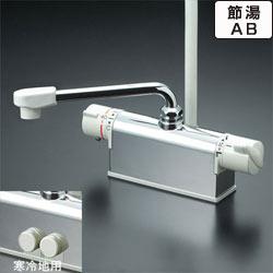 【最安値挑戦中!最大25倍】シャワー水栓 KVK KF771ZS2 浴室シャワー水栓 デッキ形サーモスタット式シャワー ワンストップシャワーヘッド付 190mmパイプ仕様 寒冷地用