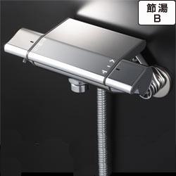 【最安値挑戦中!最大34倍】シャワー水栓 KVK KF850 浴室シャワー水栓 サーモスタット式シャワー 洗い場専用水栓