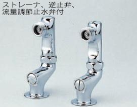 【最大44倍スーパーセール】水栓部品 KVK ZKM60S 立形ソケットセット(2コ1セット)(接続部外ネジ・陶器用)
