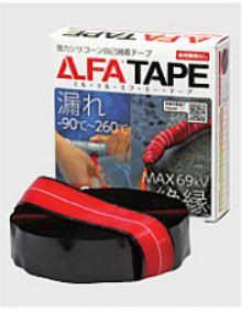 【最安値挑戦中!最大25倍】KVK R1-5-8AJP-K LLFAテープ シリコーン自己融着テープ 赤