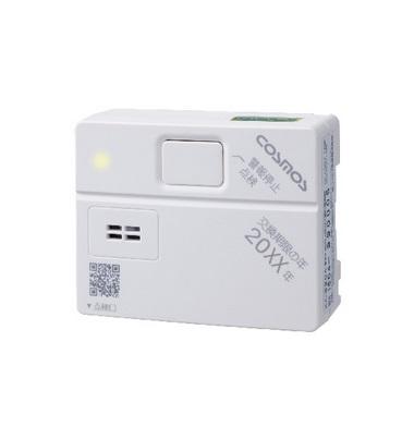 【最安値挑戦中!最大25倍】家庭用ガス警報器 新コスモス XA-686A LPガス用警報器(単体型・音声警報) [◎【本州四国送料無料】]