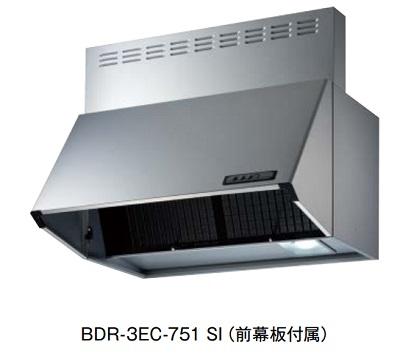 【最安値挑戦中!最大23倍】レンジフード 富士工業 BDR-3EC-901 BK 間口900mm ブラック (前幕板付属) [♪■§]