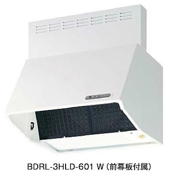 【最安値挑戦中!最大25倍】レンジフード 富士工業 BDRL-3HL-601 SI 間口600mm BLIII型相当風量 (前幕板付属) シルバーメタリック [♪■§]
