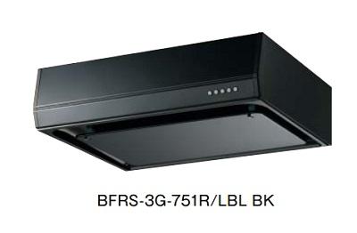 【最安値挑戦中!最大34倍】レンジフード 富士工業 BFRS-3G-751 R/L-BL BK 間口750mm ブラック (前幕板別売) [♪■§]
