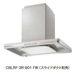 【最安値挑戦中!最大34倍】レンジフード 富士工業 CBLRF-3R-901 FW/SI 間口900mm (スライドダクト別売) [♪■§]