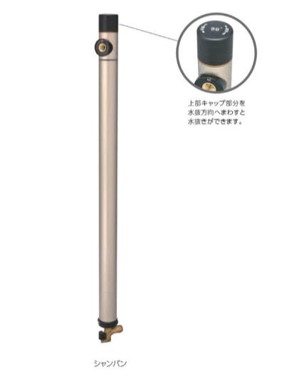 【最安値挑戦中!最大25倍】前澤化成工業 F60M×1000(M14431) 水栓柱 不凍水栓柱 シャンパン