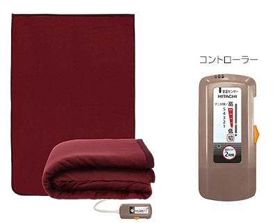 【最安値挑戦中!最大25倍】日立 電子コントロール毛布 HLM-202MKRX 掛・敷両用タイプ [■]