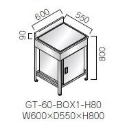 【最安値挑戦中!最大23倍】オールステンレスキッチン GT-60-BOX1-H80 ガス台 ボックス付 W600×D550×H800 [♪]