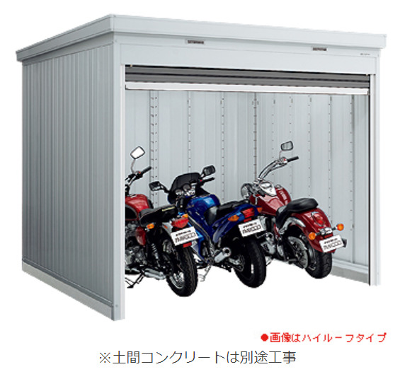 【最安値挑戦中!最大25倍】イナバ物置 バイク保管庫 FXN-2630S 一般型 土間タイプ スタンダード [♪▲]