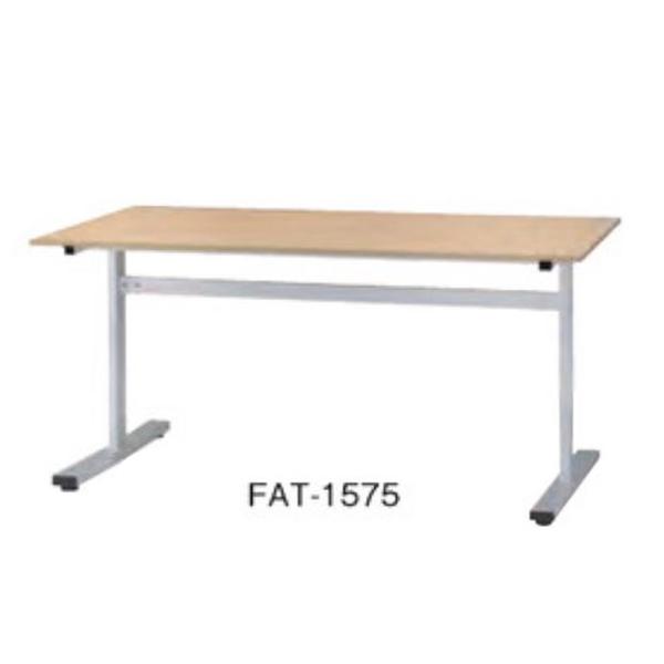 井上金庫 FAT-1575 会議用テーブル W1500 D750 H700 [【店販】♪▲]