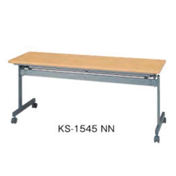 井上金庫 KS-1545 サイドスタックテーブル W1500 D450 H700 [【店販】♪▲]