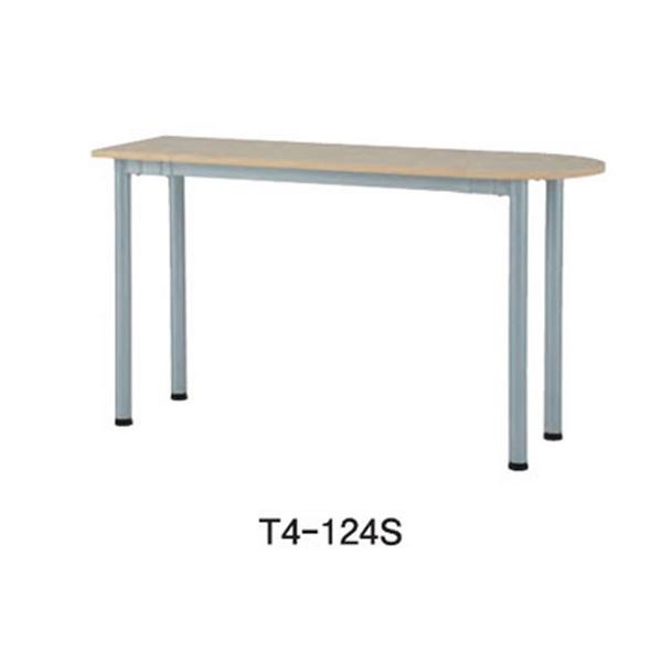 井上金庫 T4-124S ミーティング&ワークテーブル サイドテーブル W400 D1200 H700 [【店販】♪▲]