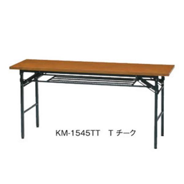 【最安値挑戦中!最大25倍】井上金庫 KM-1545T 会議用テーブル W1500 D450 H700 [♪▲▲]