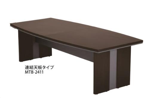 井上金庫 会議テーブル MTB-2411 連結天板タイプW1800 × D1100 × H720 [【店販】♪▲]