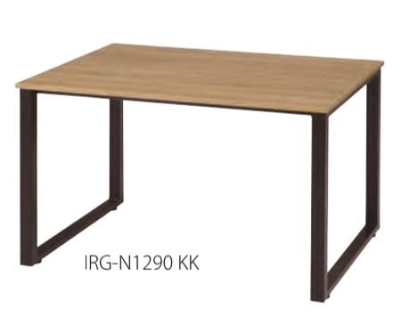 井上金庫 会議テーブル 1290 IRG-N1290 W1200 × D900 × H700 [【店販】♪▲]
