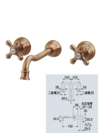 【最安値挑戦中!最大25倍】水栓金具 カクダイ 125-002-AB 壁付2ハンドル混合栓(オールドブラス) [♪■]