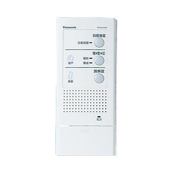 【最安値挑戦中!最大25倍】インターホン パナソニック WQN4503W 電気錠操作器(1回路)(露出型) システムアップ別売品 [■]