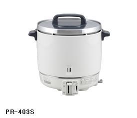 【最大44倍お買い物マラソン】パロマ 業務用炊飯器 PR-403S