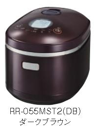 【最安値挑戦中!最大25倍】ガス炊飯器 リンナイ RR-055MST2-DB 直火匠 タイマー・ジャー付 1~5.5合 ダークブラウン 専用ガスコード別売 [■]