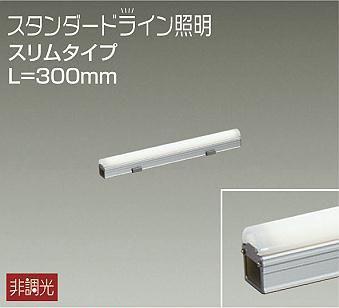 【最安値挑戦中!最大25倍】大光電機(DAIKO) DWP-5351AW 間接照明 LED内蔵 非調光 温白色 天井付・壁付・床付兼用 防雨・防湿形 L300mm [∽]