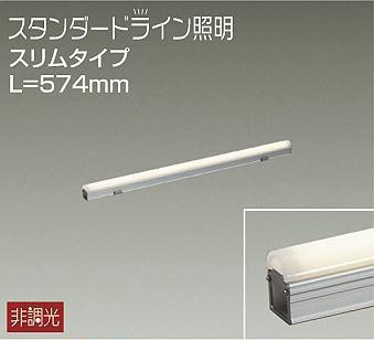 【最安値挑戦中!最大25倍】大光電機(DAIKO) DWP-5352YW 間接照明 LED内蔵 非調光 電球色 天井付・壁付・床付兼用 防雨・防湿形 L574mm [∽]