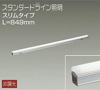 【最安値挑戦中!最大25倍】大光電機(DAIKO) DWP-5353AW 間接照明 LED内蔵 非調光 温白色 天井付・壁付・床付兼用 防雨・防湿形 L849mm [∽]