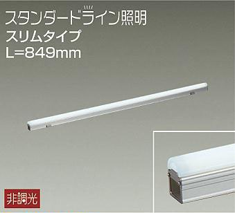 【最安値挑戦中!最大25倍】大光電機(DAIKO) DWP-5353WW 間接照明 LED内蔵 非調光 昼白色 天井付・壁付・床付兼用 防雨・防湿形 L849mm [∽]