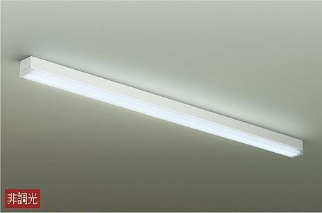 【数量限定特価】【最大44倍スーパーセール】大光電機(DAIKO) DCL-40912W ブラケット LED内蔵 非調光 昼白色 天井付・壁付兼用
