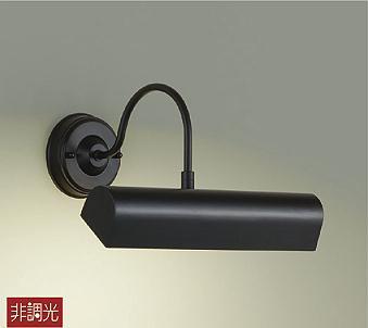 【最安値挑戦中!最大25倍】大光電機(DAIKO) DBK-40843Y ブラケット LED 非調光 電球色 ランプ付 黒